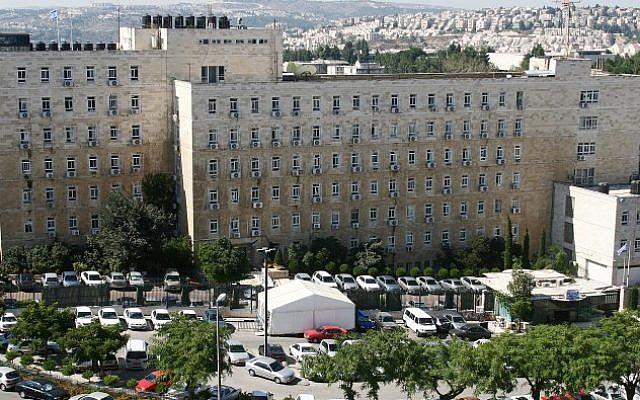 Une vue générale du bureau du Premier ministre à Jérusalem (Crédit :Orel Cohen/Flash90)