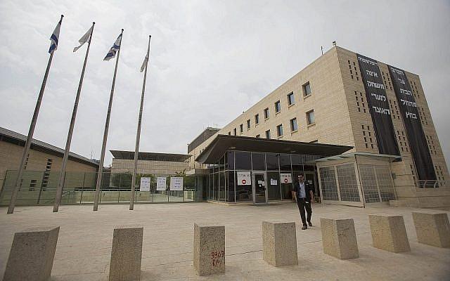 Le ministère des Affaires étrangères à Jérusalem (Yonatan Sindel / Flash90)