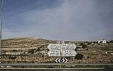 Illustration : Une signalisation routière sur la Route 60, pointant vers Jérusalem et Beer Sheva, le 23 avril 2014. (Hadas Parush / Flash 90)