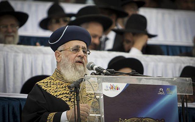 Le grand rabbin séfarade Yitzhak Yosef  s'exprime au stade Teddy de Jérusalem le 13 avril 2017 (Crédit : Yonatan Sindel/Flash90)