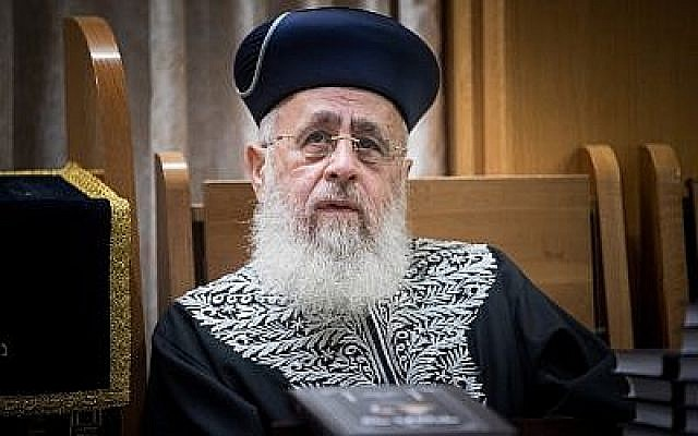 Le grand rabbin sépharade Yitzhak Yosef lors d'une cérémonie à Jérusalem, le 22 octobre 2017 (Yonatan Sindel/Flash90)