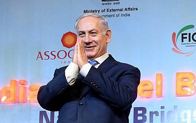 Le Premier ministre Benjamin Netanyahu lors d'un sommet économique israélo-indien à New Delhi, en Inde, le 15 janvier 2018 (Crédit : Avi Ohayon / GPO)