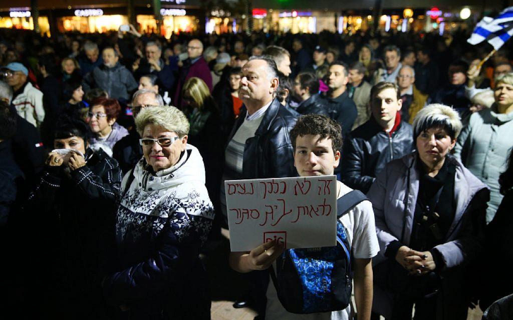 Des manifestants protestent devant la municipalité d'Ashdod contre la fermeture d'entreprises le jour du Shabbat, le 20 janvier 2018. (Flash90)