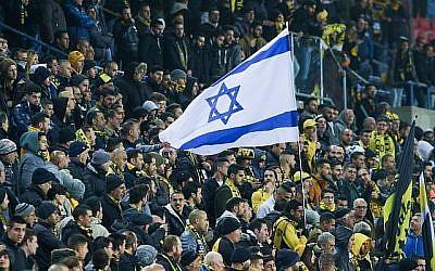 Des fans du Beitar Jerusalem lors du match contre Bnei Sakhnin F.C. au Teddy Stadium de Jérusalem le lundi 22 janvier 2018. (Roy Alima / Flash90)