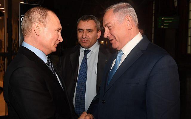 Le Premier ministre Benjamin Netanyahu et le  président russe Vladimir Poutine,  au Jewish Museum and Tolerance Center à Moscou, le 29 janvier 2018. (Crrédit : (Kobi Gideon/GPO)