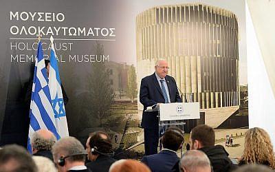 Le président Reuven Rivlin assiste à une cérémonie de pose de la première pierre d'un musée de l'Holocauste dans la ville grecque de Thessalonique, le 30 janvier 2018 (Haim Zach / GPO)