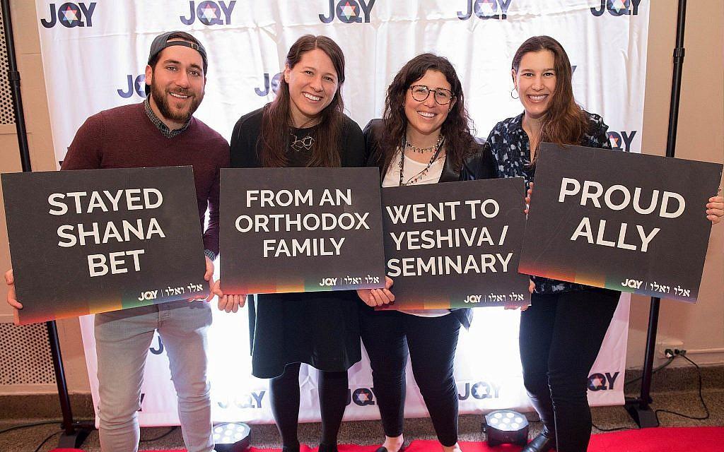 Les personnes présentes à un concert de l'organisation Jewish Queer Youth. (Autorisation :  JQY)