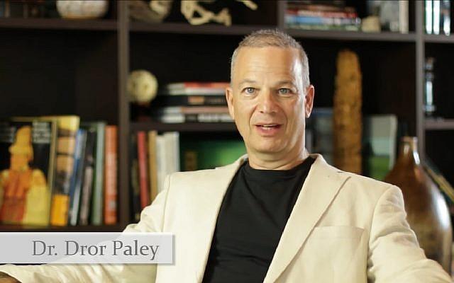 Capture d'écran de la vidéo de Dror Paley. (Crédit : Youtube)