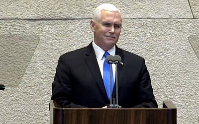 Le vice-président américain Mike Pence, à la Knesset, le 22 janvier 2011. (Crédit : capture d'écran YouTube)