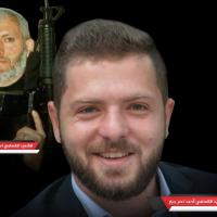 La branche du Hamas à Jénine affirme qu'Ahmad Jarrar, 22 ans, tué par l'armée israélienne en Cisjordanie, était l'un des leurs. Son père, en haut à gauche, était un haut-commandant du Hamas durant la deuxième intifada. (Crédit : Twitter)