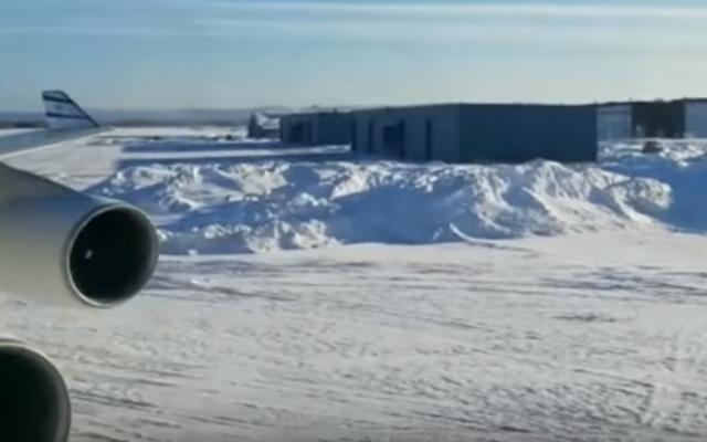 Le vol 008 de New York à destination de Tel Aviv a effectué un atterrissage d'urgence à Goose Bay, au Canada, le 14 janvier 2018. (Capture d'écran / YouTube)