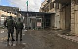 Les agents de la police des Frontières au checkpoint près du Tombeau des Patriarches, à Hébron, le 1 janvier 2018. (Crédit : Police des frontières)
