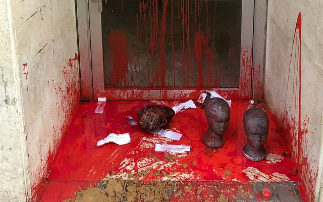 Têtes de poupée coupées, peinture rouge et notes trouvées devant l'entrée du bureau de Tel Aviv de la Population Immigration and Border Authority, le samedi 27 janvier 2018. (Porte-parole de la police)