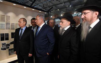 Le Premier ministre Benjamin Netanyahu, au centre, le président russe Vladimir Poutine, à gauche, le ministre de l'Environnement Ze'ev Elkin, deuxième à partir de la gauche, et le grand rabbin de Russie Berl Lazar, à droite, à Moscou, le 29 janvier 2018 (Crédit : PMO)