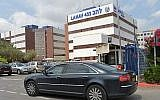 Le quartier général de l'unité anti-corruption Lahav 433 de la police israélienne à Lod (Flash90)