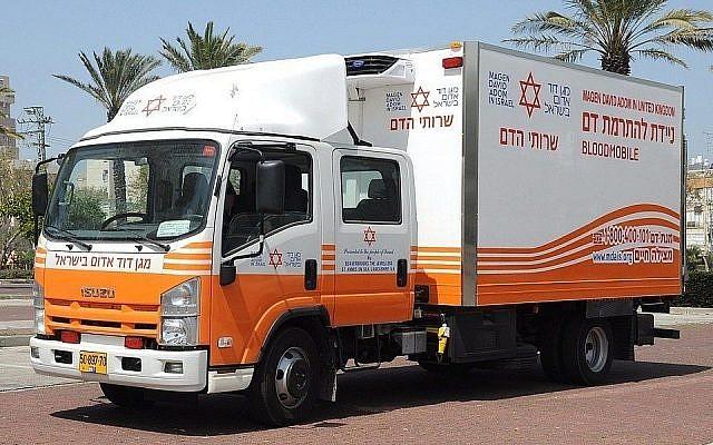 Une unité mobile de don du sang. (Crédit : Magen David Adom)