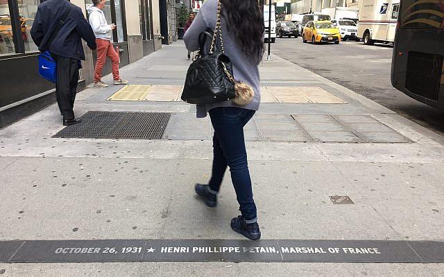 La plaque consacrée à Philippe Pétain, qui avait livré 1000 Juifs à Hitler, restera en place dans le canyon des héros à à Manhattan (Crédit : Danielle Ziri/Times of Israel)