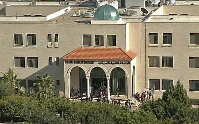 L'Université arabo-américaine de Jénine. (Capture d'écran YouTube)