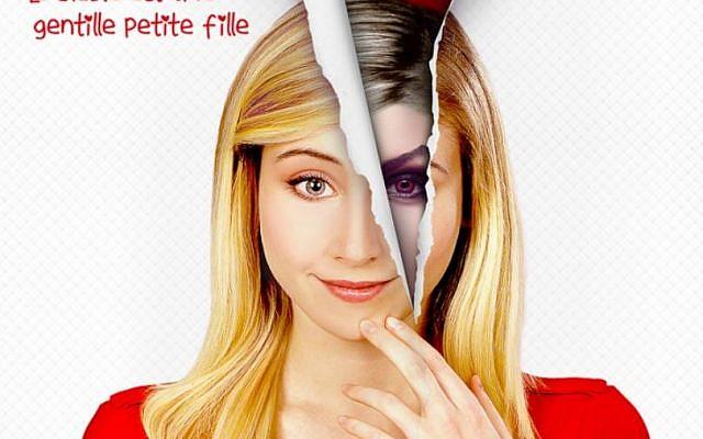"""Extrait de l'affiche du spectacle de Laura Laune, intitulé """"Le diable est une gentille petite fille"""" (Crédit: capture d'écran)"""