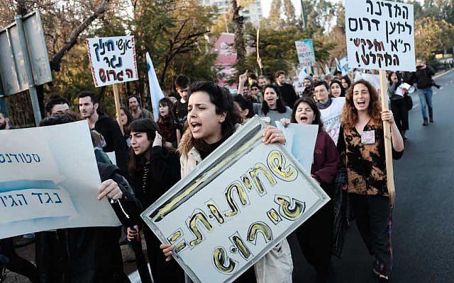 Des élèves et enseignants du Seminar Ha'kibuzim manifestent contre l'expulsion des migrants africains, à Tel Aviv, le  24 janvier 2018. (Crédit : Tomer Neuberg/ FLASH90
