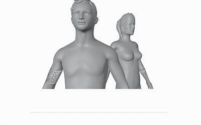 Modèle en 3D d'utilisateurs de l'application Nettelo (Crédit: capture d'écran Nettelo)