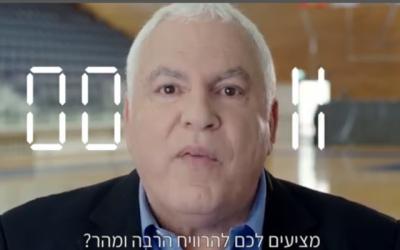 Une capture d'écran tirée d'une vidéo de YouTube dans laquelle le coach de basketball Pini Gershon, ancien propriétaire d'une société d'options binaires, met en garde le public contre les investissements qui semblent trop beaux pour être vrais.