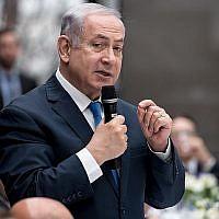 Le Premier ministre Benjamin Netanyahu prononce un discours à la 54e conférence de Munich sur la sécurité, le 16 février 2018 (Photo AFP / DPA / Sven Hoppe)