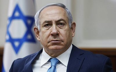 Le Premier ministre Benjamin Netanyahu assiste à une réunion du Cabinet au bureau du Premier ministre à Jérusalem le 11 février 2018. (AFP PHOTO / PISCINE / RONEN ZVULUN)