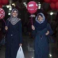 Des Palestiniennes tiennent des ballons le jour de la Saint Valentin, le 14 février 2018 (Crédit : / AFP PHOTO / MOHAMMED ABED)