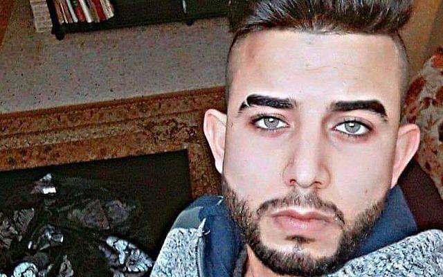 Abed al-Karim Assi, le terroriste qui a poignardé Itamar Ben-Gal à la jonction d'Ariel, le 5 février 2018 (publié avec autorisation)