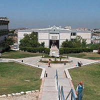 Université d'Ariel en Cisjordanie (Photo: CC-BY Michael Jacobson/Wikipedia)