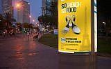 Publicité pour la semaine So French So Food. (Crédit : Facebook)