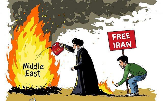 Une caricature israélienne critiquant les violations des droits de l'homme en Iran, diffusée à côté du Parlement européen à Bruxelles à partir du mercredi 20 février 2018. (Photo par AJC, TICP)