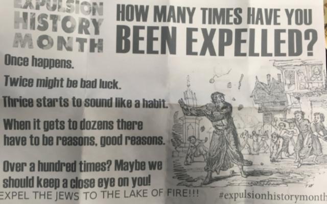 Le courrier haineux antisémite reçu par le Centre communautaire juif de Windsor, Ontario, Canada, le vendredi 16 février 2018. (Autorisation: Centre d'études sur l'Holocauste des Amis du Centre Simon Wiesenthal)