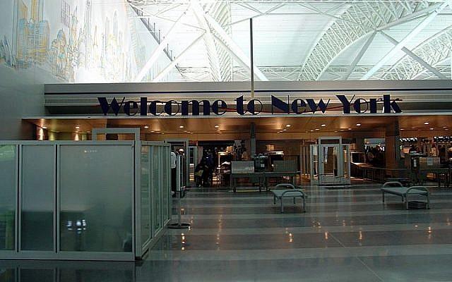 Terminal 9 JFK International Airport à New York (photo credit: Martin St-Amant/Wikimedia Commons/File)