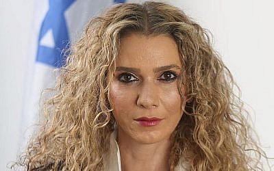 La magistrate Ronit Poznansky-Katz (Crédit : Judiciary of Israel)