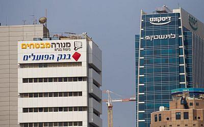 Des bureaux des banques Discount et Hapoalim dans le centre de Tel Aviv (Miriam Alster / FLASH90)