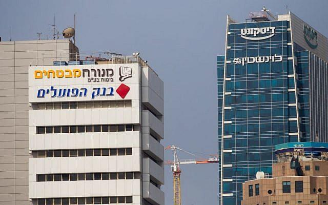 Des bureaux des banques Discount et Hapoalim dans le centre de Tel Aviv. (Miriam Alster / FLASH90)