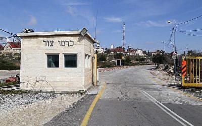 L'entrée de l'implantation de Karmei Tzur, en Cisjordanie  (Crédit : Gershon Elinson/Flash90)