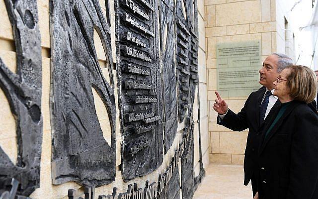 Le Premier ministre Benjamin Netanyahuà à gauche, et  Nina Admoni, qui a été sauvée par le diplomate japonais Chiune Sugihara, devant le mémorial de commémoration des diplomates étrangers qui avaient sauvé des Juifs pendant la Seconde guerre mondiale au ministère des Affaires étrangères de Jérusalem, le 5 février 2018 (Crédit :  HaimTzach / GPO)