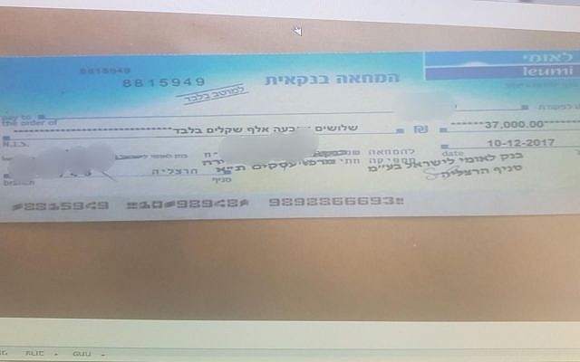 Chèque falsifié utilisé pour acheter des biens d'occasion, selon un communiqué de police du 19 février 2018. (Police israélienne)