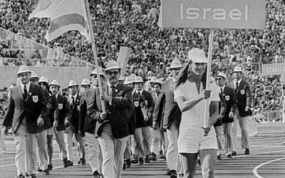 La délégation israélienne lors de l'ouverture des Jeux olympiques de Munich en 1972. (Capture d'écran)