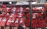 Le bœuf français sur les rayons de Shufersal. (Crédit : ambassade de France en Israël)