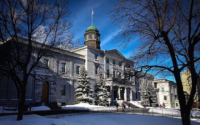 L'université McGill (Crédit : Wikimedia Commons)