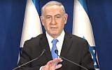 Le Premier ministre Benjamin Netanyahu réagit à la recommandation de la police israélienne qu'il soit inculpé de corruption lors d'une enquête criminelle le 13 février 2018. (Crédit : capture d'écran Facebook)