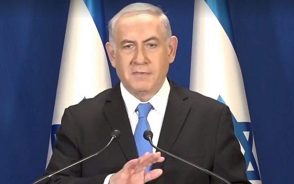Israël : la police demande l'inculpation de Benjamin Nétanyahou