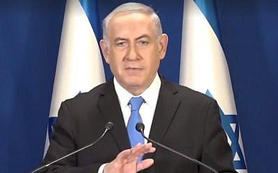 Le Premier ministre Benjamin Netanyahu réagit à la recommandation de la police israélienne de l'inculper pour corruption lors d'une enquête criminelle le 13 février 2018. (Capture d'écran: Facebook)