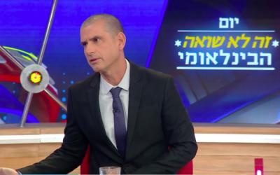 Une capture d'écran de l'épisode du 29 janvier 2018 de 'Eretz Nehederet' (Keshet)
