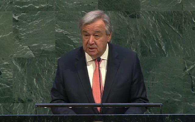 Capture d'écran de la vidéo du Secrétaire général de l'ONU, António Guterres, à l'occasion de la Journée de commémoration de l'Holocauste des Nations unies, le 31 janvier 2018 (Crédit : YouTube)