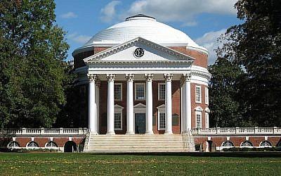 La Rotonde à l'Université de Virginie, Charlottesville, Virginie. (Wikipedia/Aaron Josephson/domaine public)
